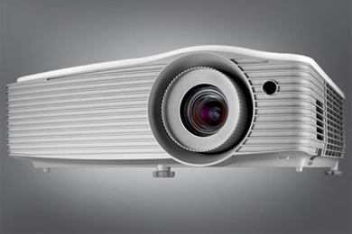 Meeting Planners Guide to A/V: Projectors